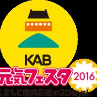 2016ロゴ_縦_カラー