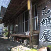 姫野CM_02