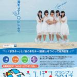 tokyo_torisetsu_img_657-08