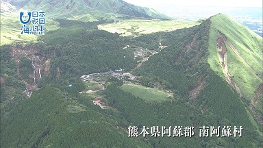 熊本県-A15-s03-30