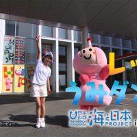 熊本県-A22-s01-50