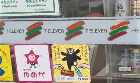 宇土走潟店-1