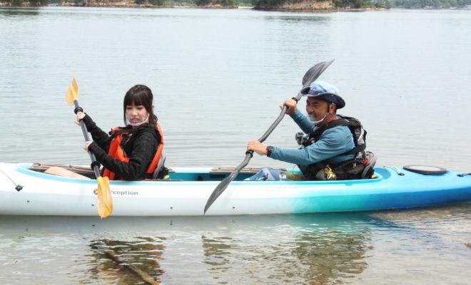 si-kayakku